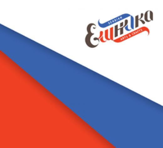 Etnika - Dizajn logotipa
