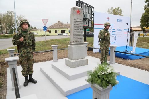 Gazprom_grad Pančevo_01